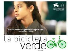 Cinema Cultures: La bicicleta verda
